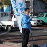 街頭演説1